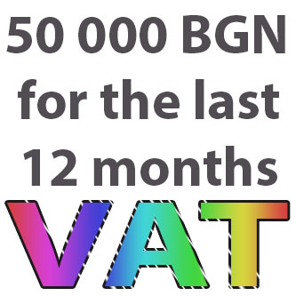 VAT Bulgaria 50000 BGN
