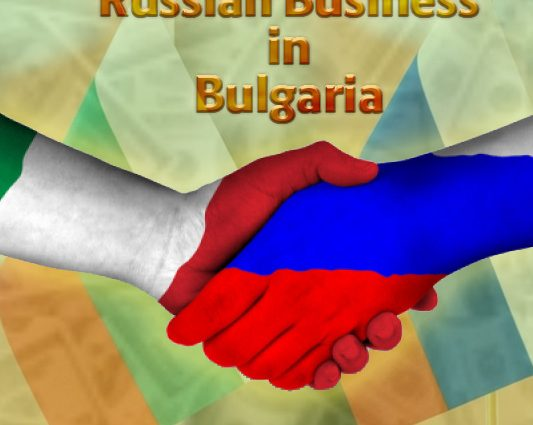 start business in Bulgaria for Russians