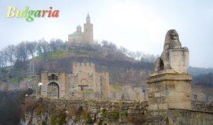 Great Turnovo Bulgaria