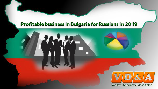 advantages of Bulgarian business