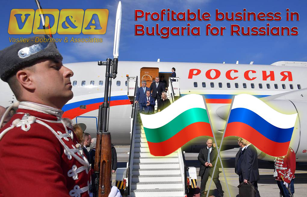 profitable business in Bulgaria for Russians