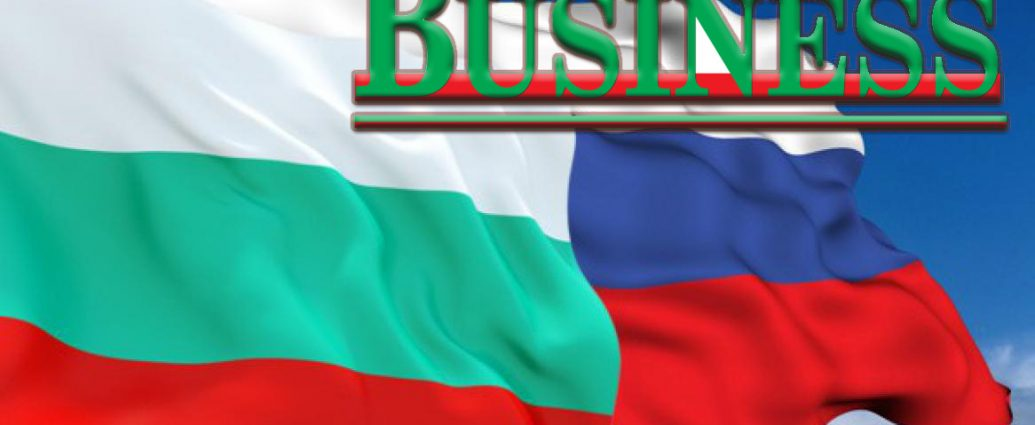 easy business in Bulgaria