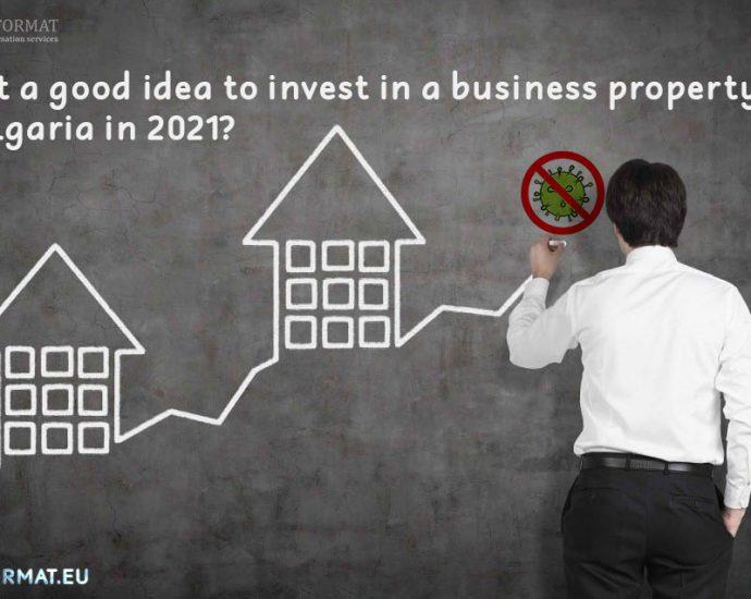business property Bulgaria