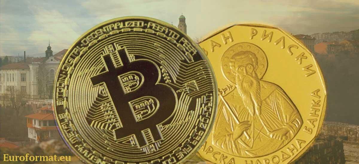 Bitcoin in Bulgaria